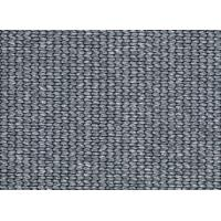 Buy cheap Grey Hdpe Uv Windbreak Shade Netting To Protect Building And Plants from wholesalers