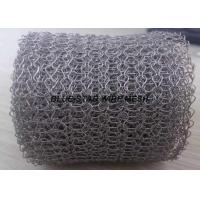 Buy cheap Monel 400 / Inconel 600 Knitted Metal Mesh  Wire Dia 0.1 - 0.3mm For EMI Shielding from wholesalers