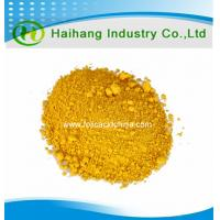 Buy cheap Folic acid fine powder use for animal feed additive vitamins from wholesalers
