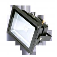 Buy cheap Colour Changing High Power LED Flood Light RGB Landscape Lighting Dia Casting from wholesalers