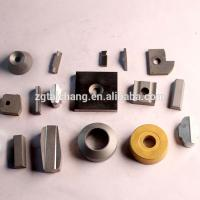 Buy cheap Hot selling circle slitter knife cemented carbide round cutter blocks from wholesalers
