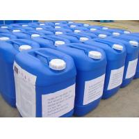 Buy cheap sodium chlorite solution (25kg package) from wholesalers
