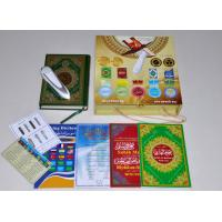 Buy cheap islamic color digital quran with word by word,pen al quran for kids quran learn from wholesalers
