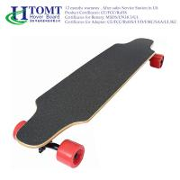 Buy cheap Dual Drive 300W Wireless Remote Control Skateboard Electric Longboard from wholesalers