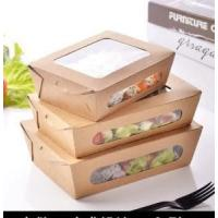 Buy cheap Disposable Bio-degradable Custom made Various Styles Kraft Paper with PLA WindowLid Salad Box from wholesalers