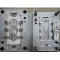 Buy cheap Ejection Pins Custom Injection Mold PVC PMMA Direct Gate from wholesalers