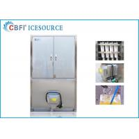 Buy cheap 1 Ton Per Day Ice Cube Machine with stainless steel 304 material from wholesalers