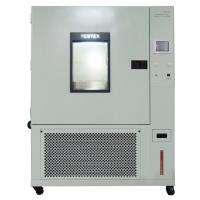 Buy cheap ISO11092 ASTM F1868 fabric clo test sweating guarded hotplate from wholesalers