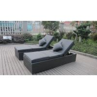 Buy cheap Contemporary Rattan Sun Lounger , Outdoor Beach Lounge Chair Set from wholesalers