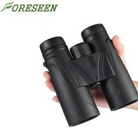 Buy cheap Most Powerful Lightweight Binoculars 10x42 , Full Metal Wide Field Binoculars product
