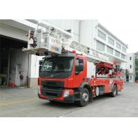 Buy cheap 2100rpm 32M Telescopic 90km/H Aerial Ladder Truck from wholesalers