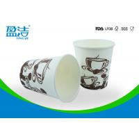 Buy cheap Biodegradable Design Single Wall Paper Cups PE Coated With Outer Wall Printed from wholesalers
