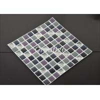 Buy cheap Customized 3D Mosaic Dome Self Adhesive Gel Wall Tiles For ForKitchenBacksplash from wholesalers
