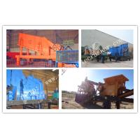 Buy cheap Small portable concrete crusher for sale in South Africa from wholesalers