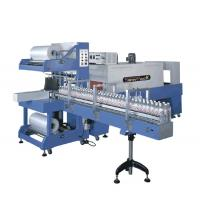 Buy cheap High Speed Shaped Bottle Packing Machine With Big Wind - Volume Cooling System from wholesalers
