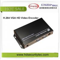 Buy cheap H.264 / H.265 HEVC Video Encoder IPTV with HDMI /SDI /VGA /CVBS Input 2016 new product H.264 HD and vga video encoder fo from wholesalers