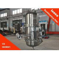 Buy cheap BOCIN High Precision Automatic Backwash Filter For Liquid Purification Durable from wholesalers