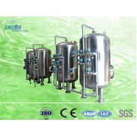 Buy cheap Stainless Steel Mechanical multi-media filter waste water treatment equipment from wholesalers