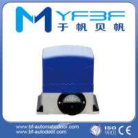Buy cheap Automatic Sliding Gate Motor from wholesalers