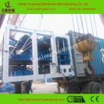 Buy cheap Paver block making machine price from wholesalers