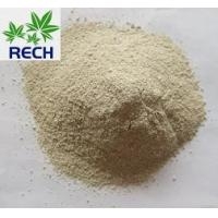 Buy cheap Ferrous sulfate monohydrate 80mesh powder from wholesalers