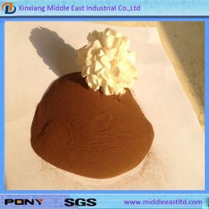 China Sodium Naphthalene Formaldehyde on sale
