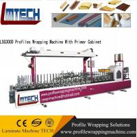 Buy cheap 40cm PVC Ceiling wall panel profile wrapping laminating machine factory from wholesalers
