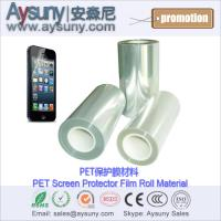 Buy cheap High clear anti-crack low tack silicone coated PET protection film roll from wholesalers