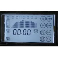 Buy cheap Touch LCD for Rice Cooker from wholesalers