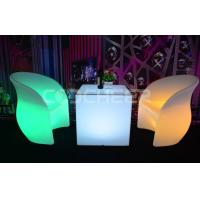 Buy cheap Waterproof Rechargeable Led Cube Table With Remote Controller from wholesalers