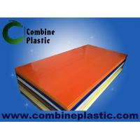 Buy cheap combine plastic supply PVC foam board to building materials importer from wholesalers