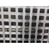 Buy cheap Triaxial / Uniaxial Warp Knitted Retaining Wall Geogrid PVC Coating Tear Resistance from wholesalers