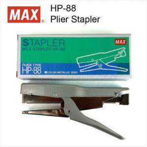 Buy cheap MAX HP-88 Metal Plier Stapler staple paper product