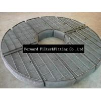 Buy cheap Twilled Weave Galvanized Woven Wire Mesh Acids Environment Conditions Screening Filter from wholesalers