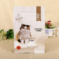 Buy cheap Zipper Plastic Recycle Dog Food Bags , Stand Up Resealable Dry Food Packaging Bags from wholesalers