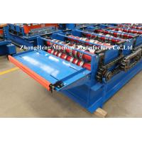 Buy cheap Joint Hidden Color Coated Metal Roof Roll Forming Machine For Wall Panel Making from wholesalers
