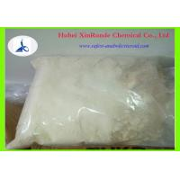 Buy cheap 99% Sisomycin Sulfate CAS:53179-09-2 Raw Steroid Powders product