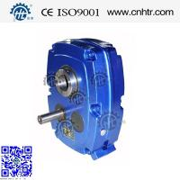 Buy cheap Helical Anti Back Stop Gear Shaft Mounted Gearbox For Power Transmission Application from wholesalers
