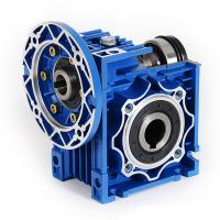 Buy cheap 0.25kW R40/75 R50/110 R63/130 Ratio 400/1500/2400 reverse pto gearbox awning gear box from wholesalers