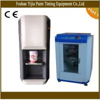 Buy cheap High precision paint dispenser , color tinting mixing machine from wholesalers