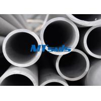 Buy cheap Cold Rolled Stainless Steel Seamless Pipe Big Diameter 10.3mm - 1219mm 300 Series from wholesalers