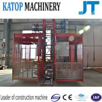 Buy cheap 2016 New model SC200/200 construction elevator for construction building from wholesalers