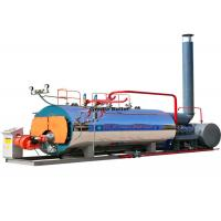 Buy cheap High Thermal Efficiency And Lower Cost diesel fired Steam Boiler for corrugated paper from wholesalers