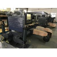 Buy cheap Fully Automatic Paper Roll To Sheet Cutting MachineTo Cutting Jumbo Paper from wholesalers