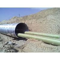 Buy cheap project construction used culvert pipe, corrugated culvert steel pipe, half circle corrugated steel culvert pipe from wholesalers
