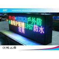 Buy cheap HD 16mm Front Service Digital Led Display Board Programming / Led Advertising Signs from wholesalers