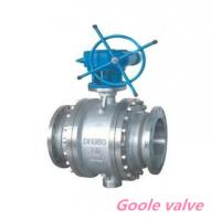 Buy cheap Forged steel Worm gear trunnion mounted ball valve from wholesalers