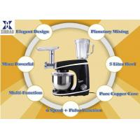 Buy cheap Powerful AC 1000W Multifunction Stand Mixer , Planetary Gear Cookies Food Blender from wholesalers