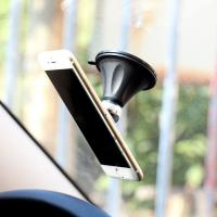 Sis additionally Images Sticky Phone Car Mount together with Tablet Gps in addition B00UJGVIK6 besides 9 pare Price Garmin 010 10935 02 Vehicle Suction Cup Mount W Power Cable For Nuvi 660 670 680 Gps 0101093502. on best buy gps vent mount