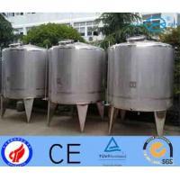 Buy cheap 500 Gallon Stainless Steel Tank Stirred Seed Fermenter For Cheese With Insulation from wholesalers